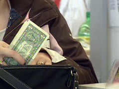 money economy purse dollar