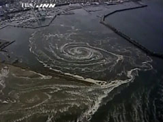 japan earthquake pacific ocean