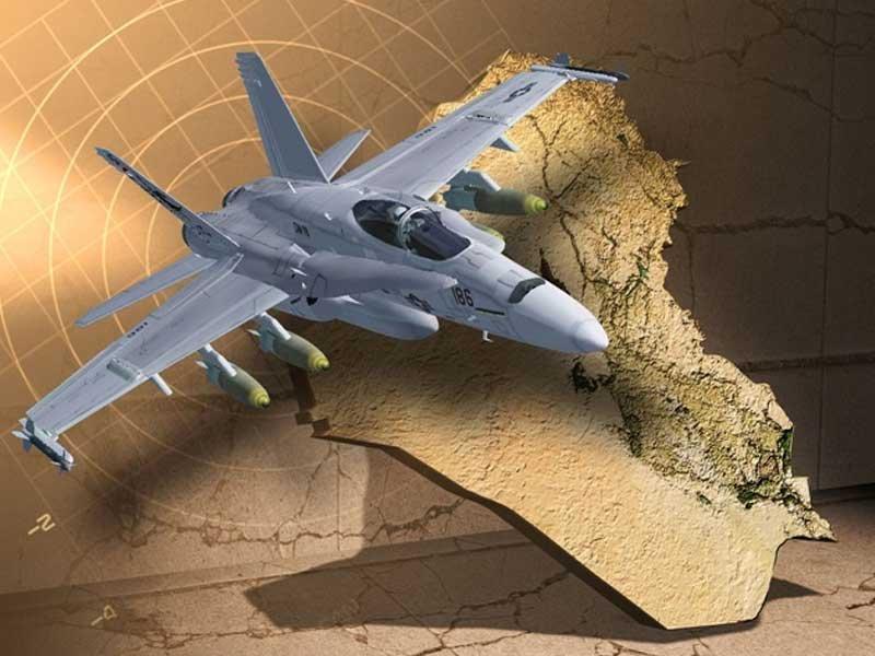 iraq airstrikes map