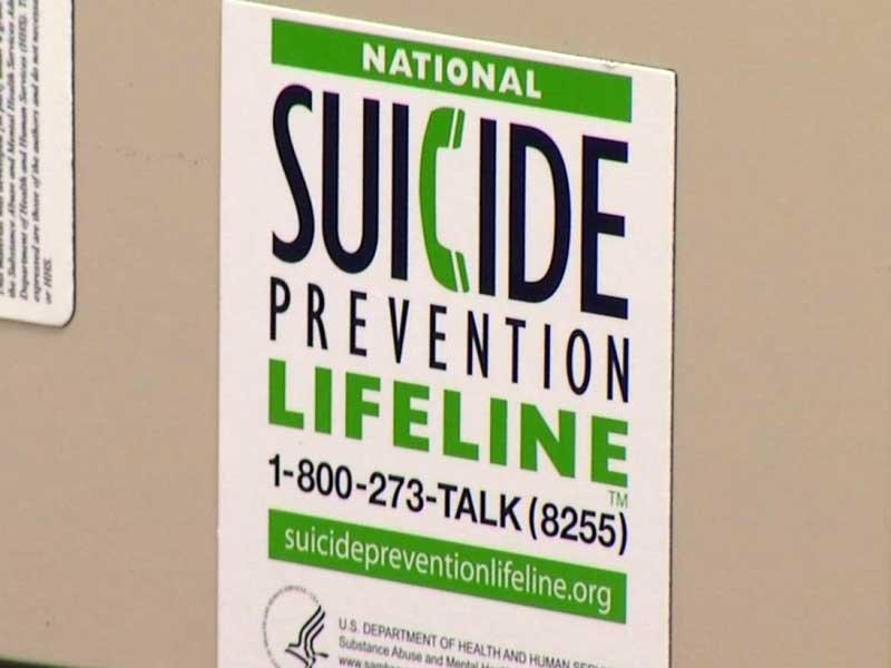 Suicide Prevention Center