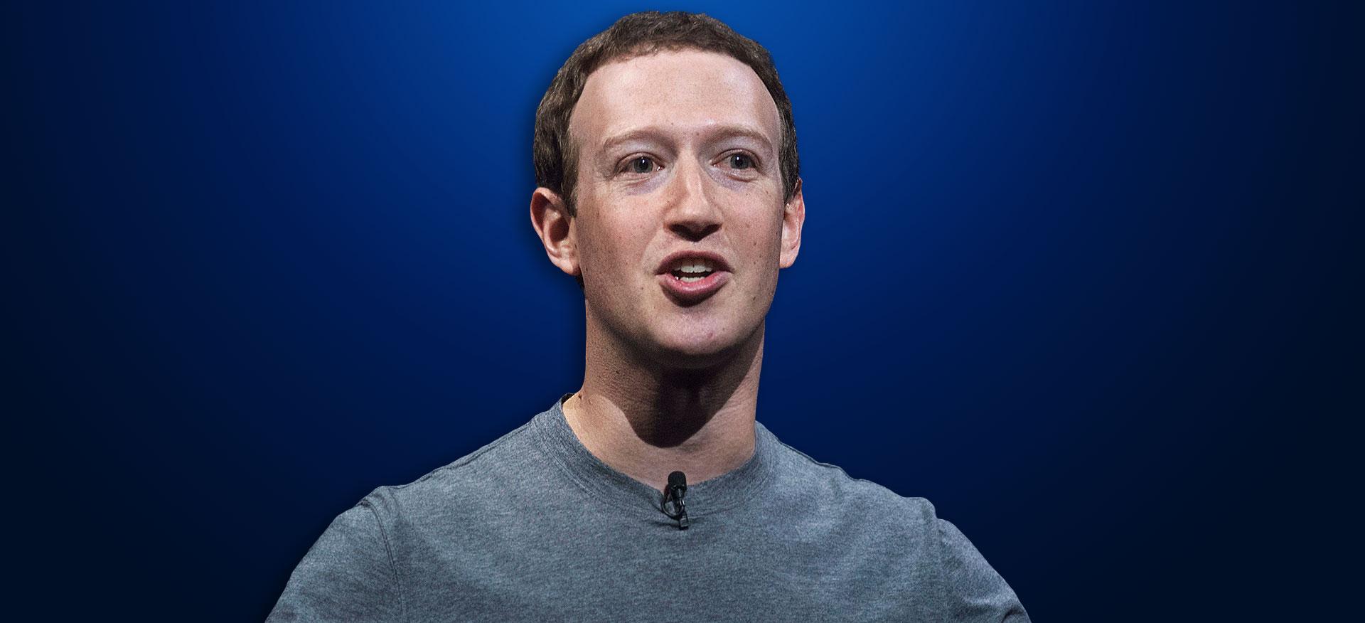 Mark Zuckerberg Tour Schedule