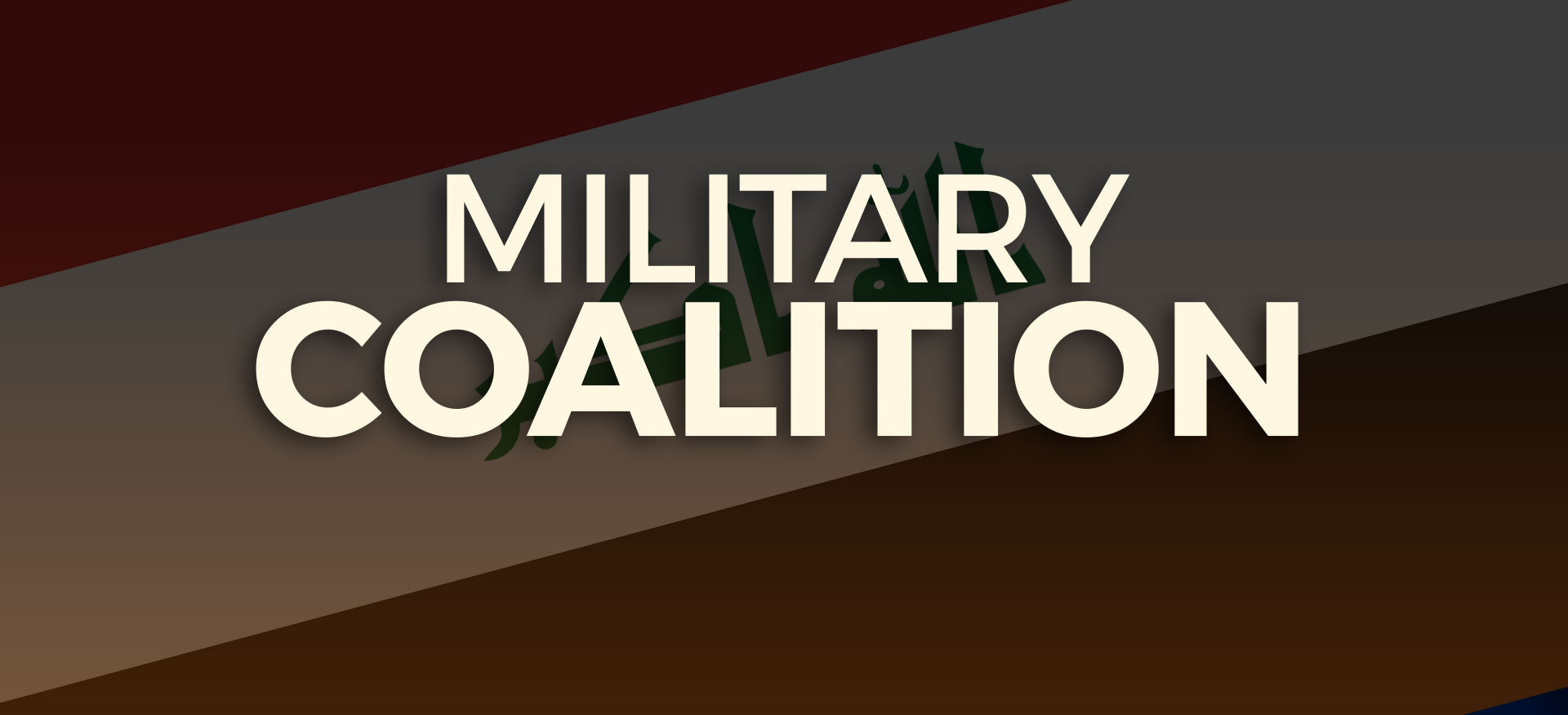 U.S. Military Coalition Iraq
