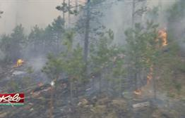 Dry Conditions And Wildfires In KELOLAND