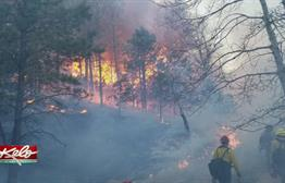 Legion Lake Fire Update: Strong Winds A Big Concern