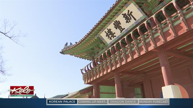 Olympics Serve As Showcase For Korean Culture