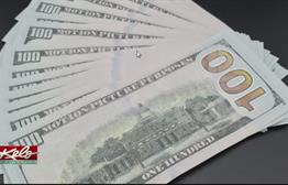 Real Or Fake: How To Spot Counterfeit Money