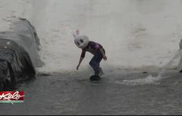 Great Bear Season Ends In Slush