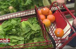 CDC Reports E. Coli Cases Connected To Romaine In South Dakota